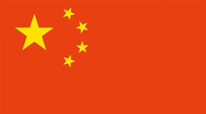 BCTN brengt Chinese containers met speedbarges naar Duisburg